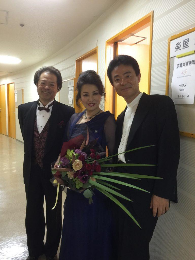 9月4日 第30回広響ホットコンサート ~ソプラノの華テノールの風~ 広島文化学園HBGホール 共演の中嶋彰子さん(ソプラノ)、吉田浩之さん(テノール)と。